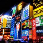 大阪に拠点のあるおすすめ転職エージェント厳選10選
