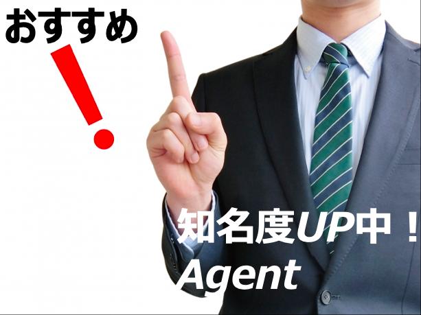 おすすめ知名度UP 転職エージェント